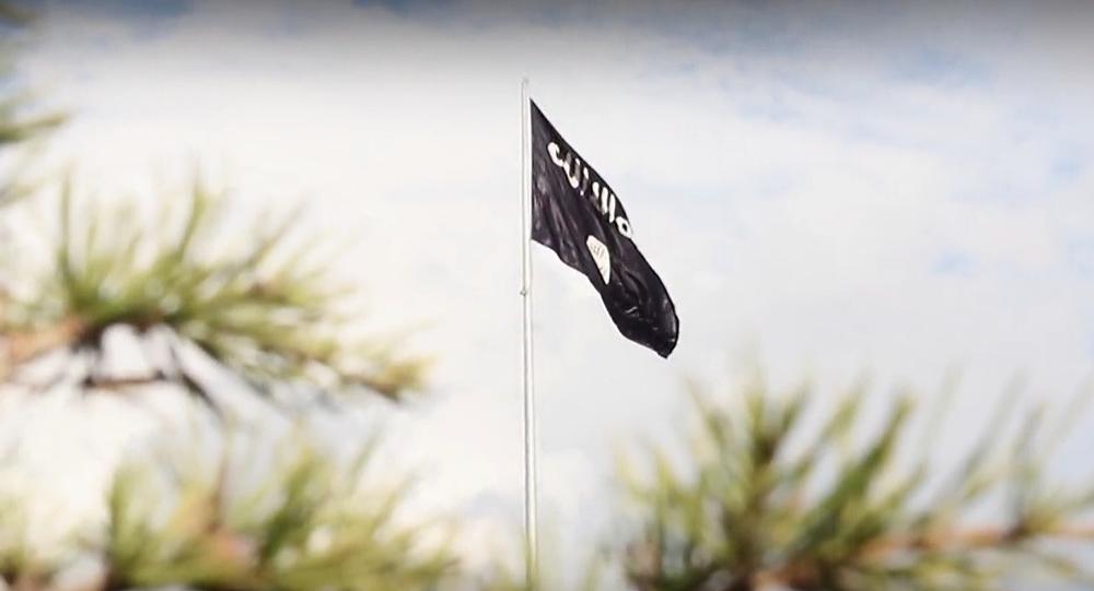 Bandeira do Daesh (Estado Islâmico)