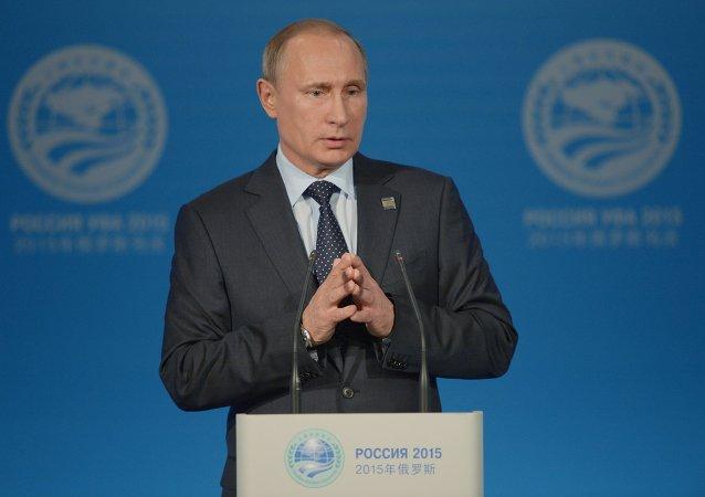 Vladimir Putin em Ufá. Foto de arquivo