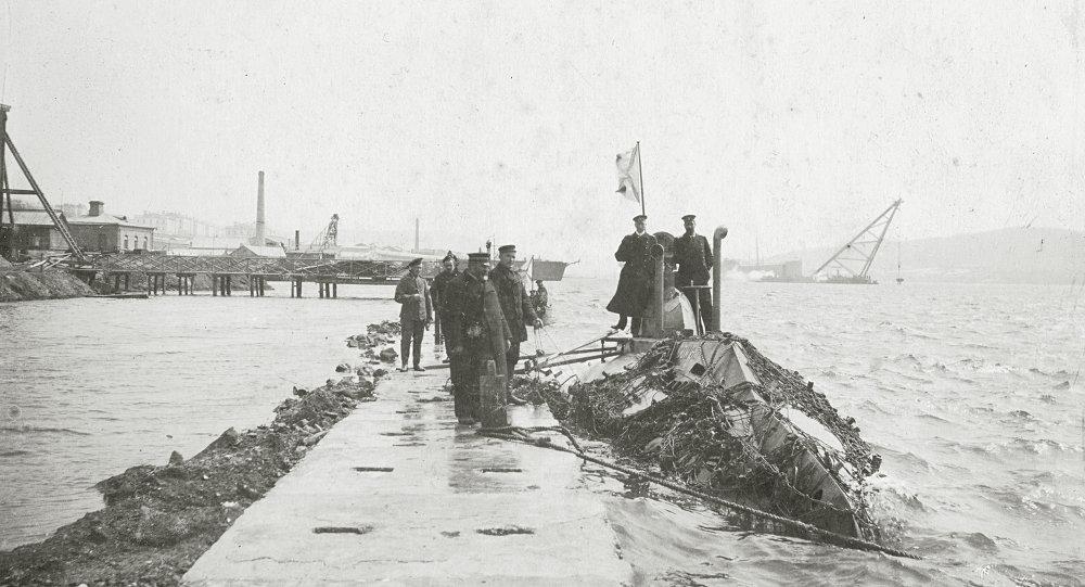 Submarino Som dos tempos do Império Russo