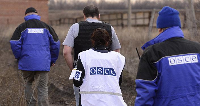 Monitores da OSCE em Donetsk, no leste da Ucrânia