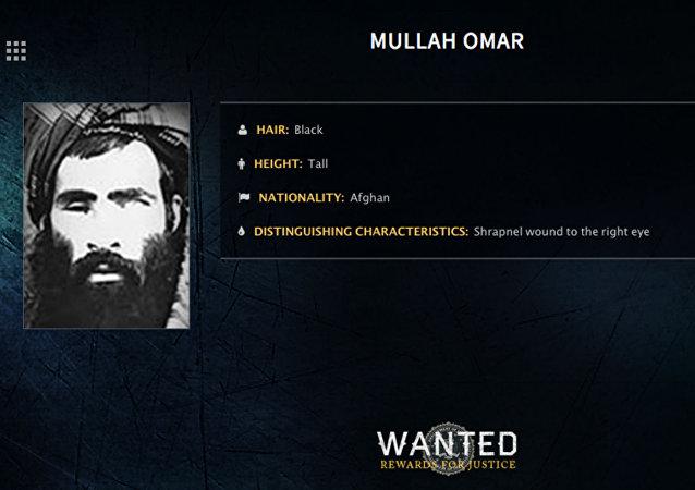 Mullah Omar está na lista de procurados dos EUA.