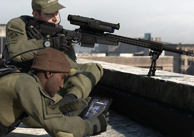 Ilustração de rifle Tracking Point