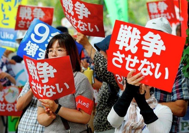 Manifestantes levantam placas contra a guerra em frente ao Parlamento japonês em Tóquio