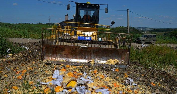 Eliminação dos produtos embargados na região da cidade russa de Belgorod.