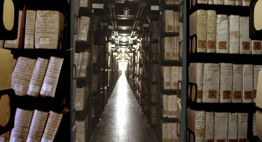Arquivos Secretos do Vaticano