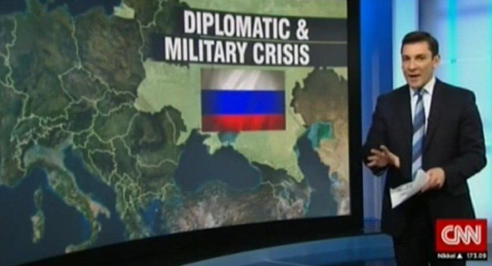 CNN broadcast screenshot