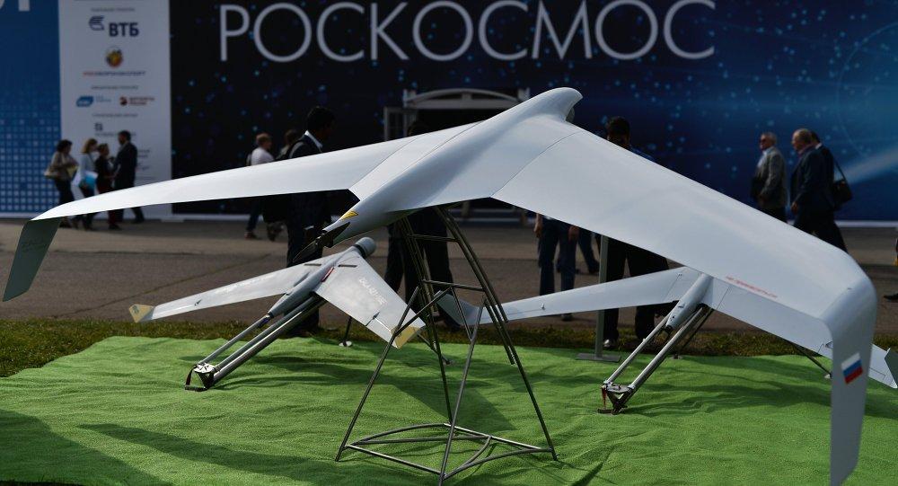 Salão Aeroespacial Internacional MAKS 2015