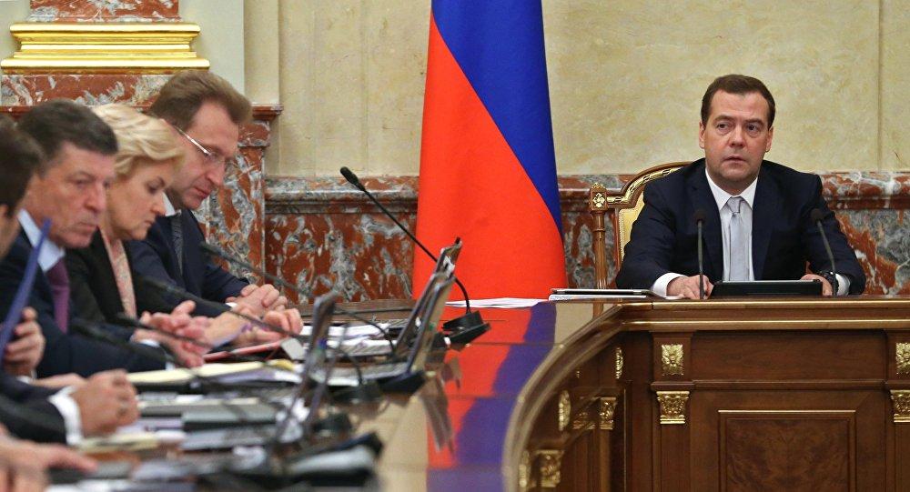 Dmitry Medvedev numa reunião do governo