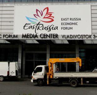 A Universidade Federal de Extremo Oriente, onde será realizado o Fórum Econômico do Leste