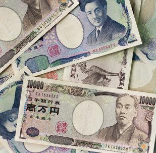Notas de 1000 ienes e 10.000 ienes