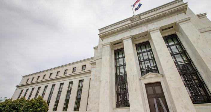 Sede do Federal Reserve (Fed), o Banco Central dos Estados Unidos
