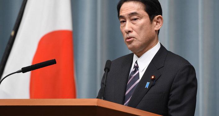 Fumio Kishida, ministro de Relações Exteriores do Japão