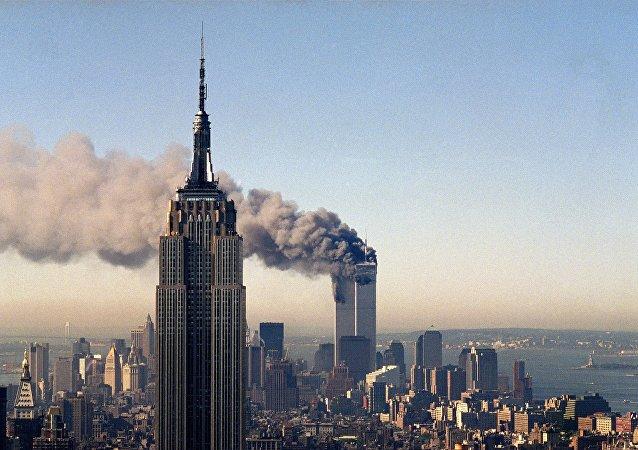 Atentado de 11 de setembro em Nova York