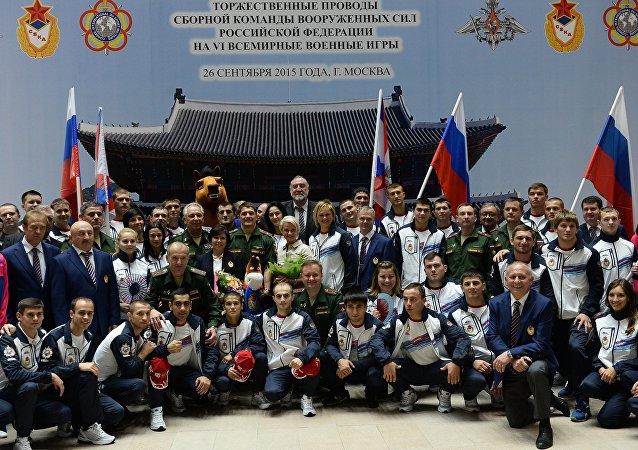 A equipa das Forças Armadas da Rússia que está participando dos VI Jogos Militares Mundiais (CISM) na Coreia do Sul
