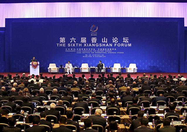 6º Fórum Xiangshan.