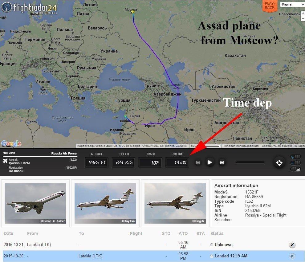 A provável rota do voo de volta de Assad após a viagem a Moscou