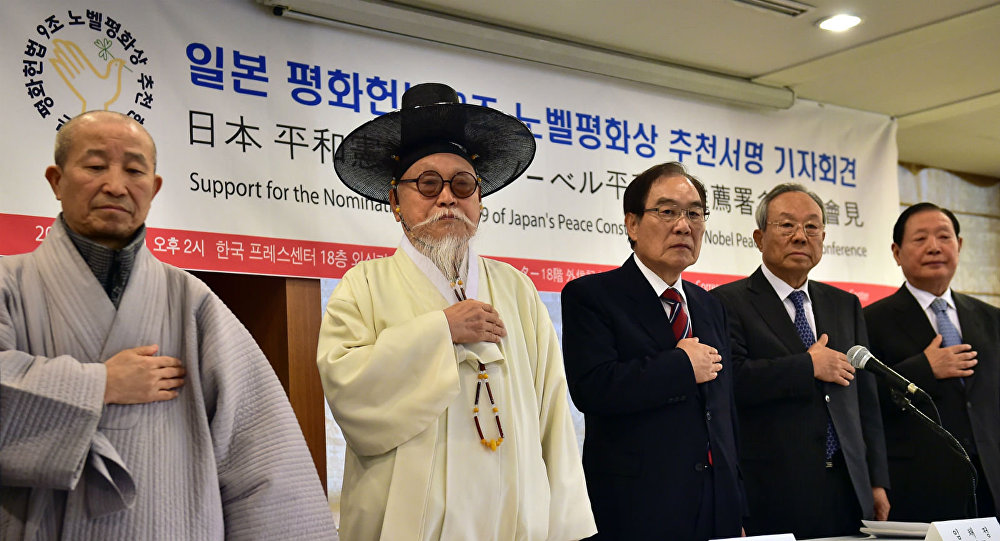 Conselho de Líderes Religiosos da Coreia do Sul.