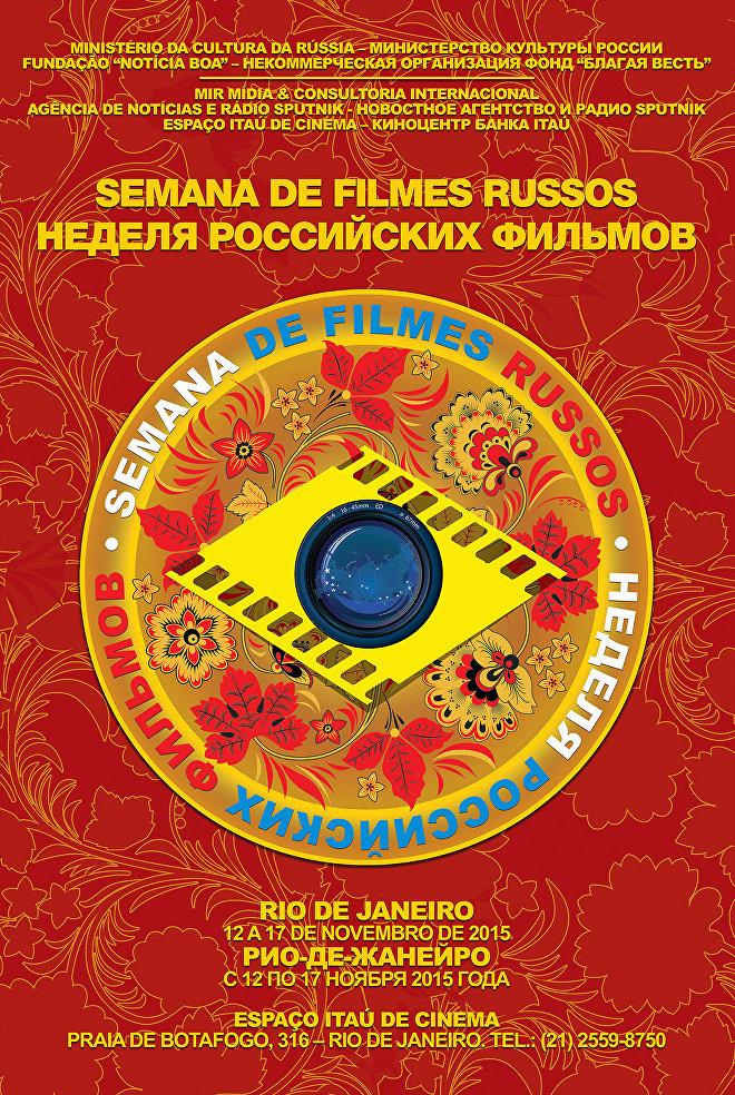Segunda Semana de Filmes Russos