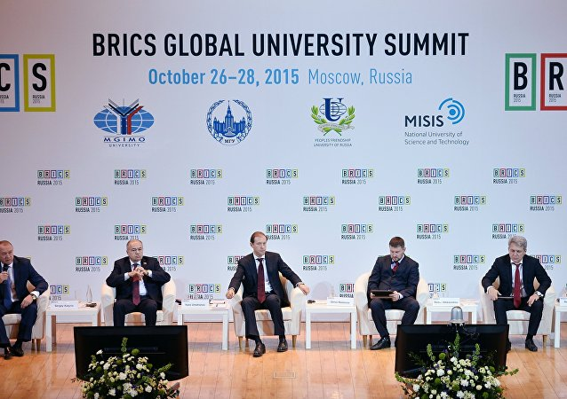 Cúpula Global de Universidades dos BRICS
