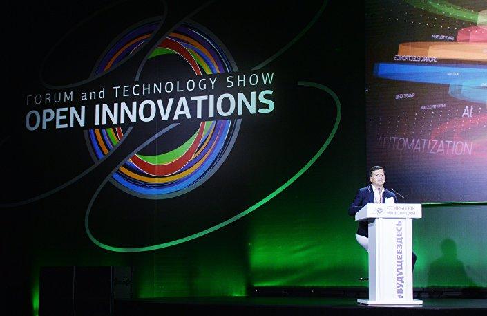 Fórum Inovações Abertas