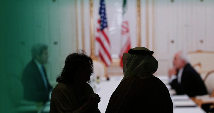 Cimeira de segurança no Oriente Médio em Bahrein