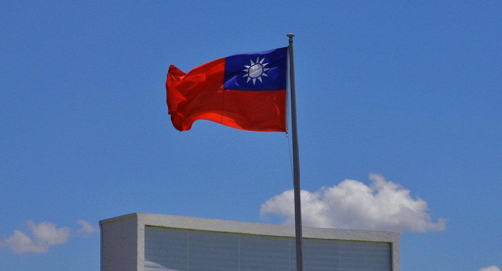 Bandeira de Taiwan, oficialmente República da China