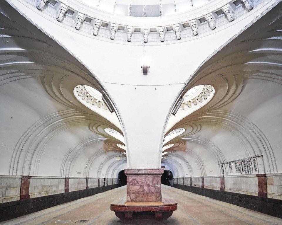 Estação de metrô Sokol