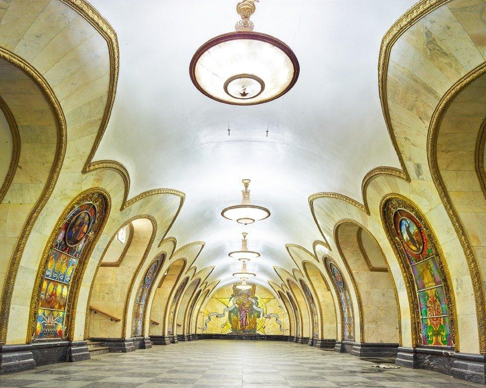 Estação de metrô Novoslobodskaya