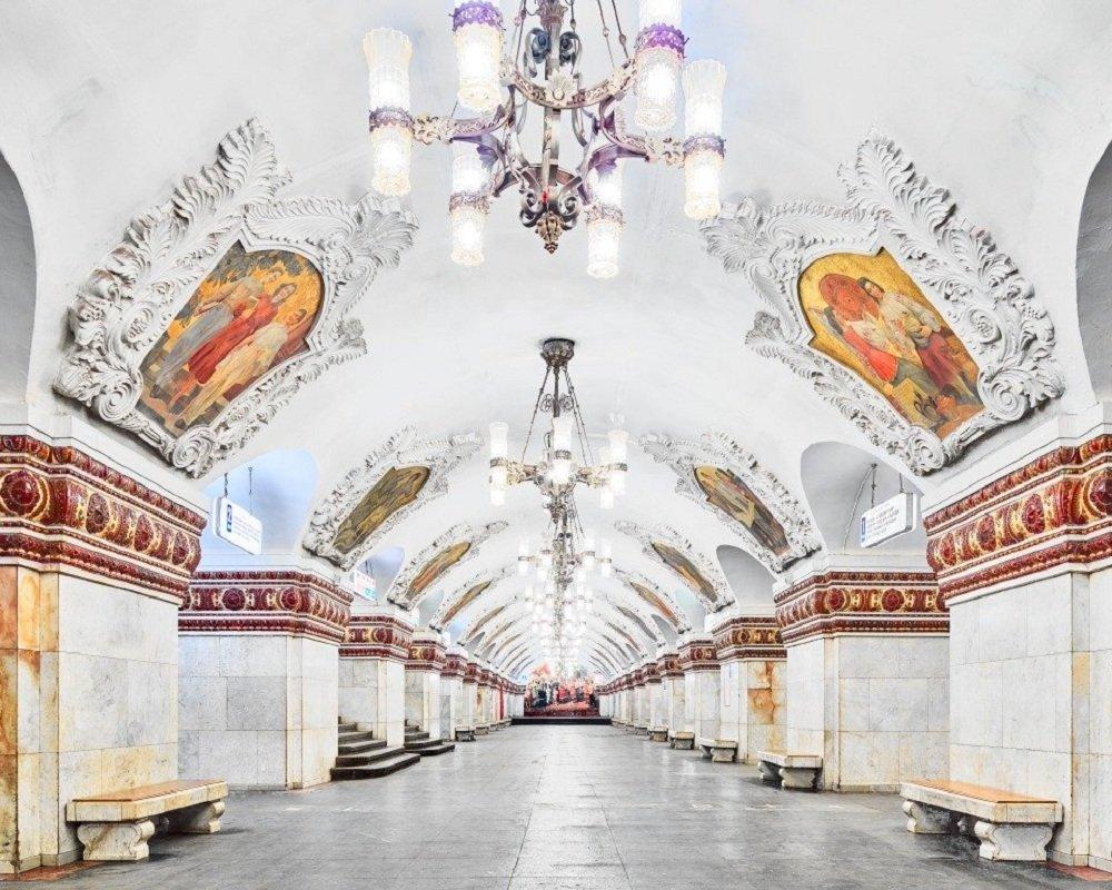 Estação de metrô Kievskaya
