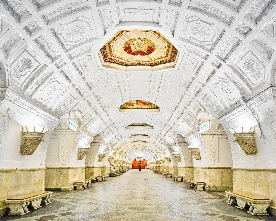Estação de metrô Belorusskaya