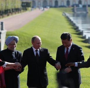 Reunião dos líderes do BRICS