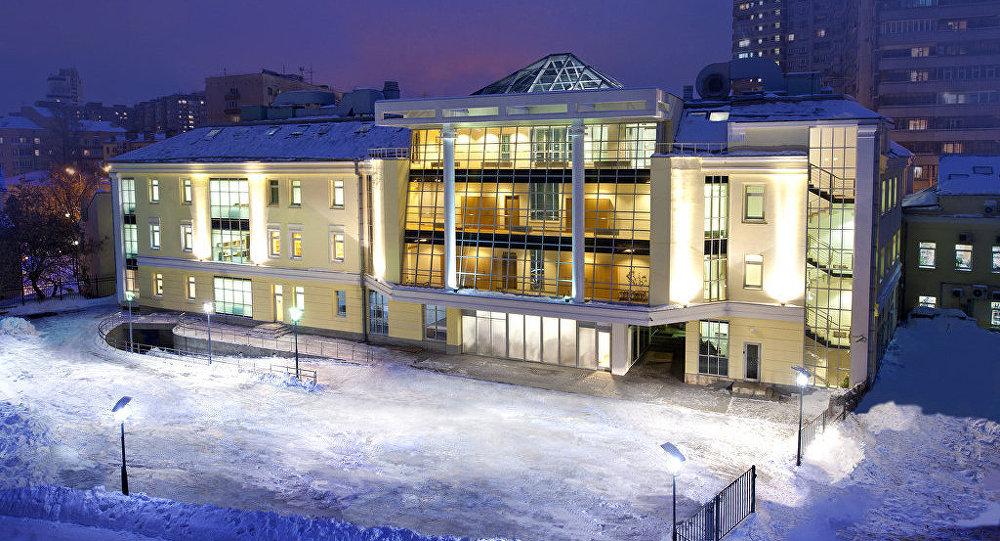 Igreja de Cientologia de Moscou