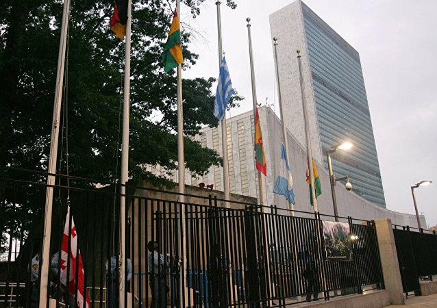 Sede da ONU, Nova Yorque