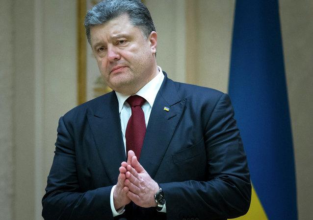 Presidente da Ucrânia Pyotr Poroshenko