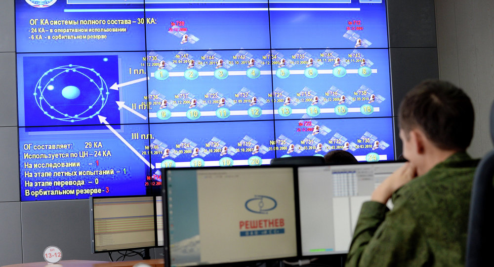 Centro de Testes Espaciais Titov, na cidade de Krasnoznamensk, região de Moscou