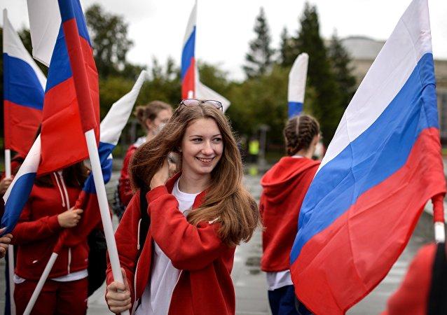 Dia da Bandeira na Rússia, foto de arquivo