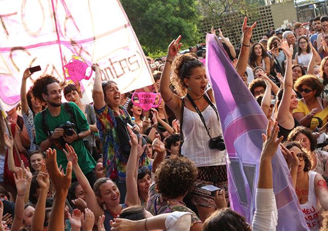 Manifestação contra Eduardo Cunha