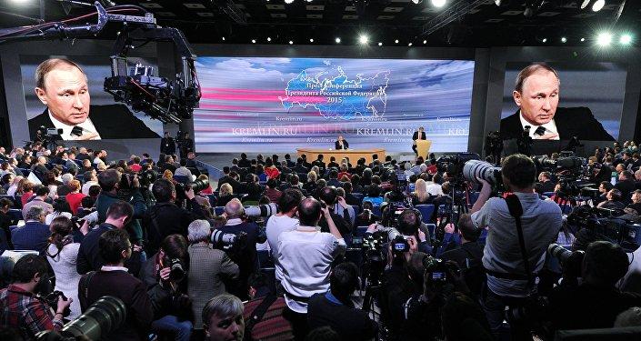 Grande coletiva de Vladimir Putin em 17 de dezembro de 2015