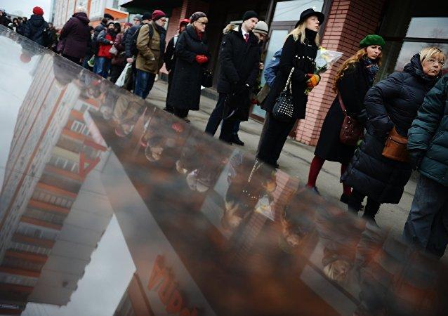 Cerimônia fúnebre do político Boris Nemtsov