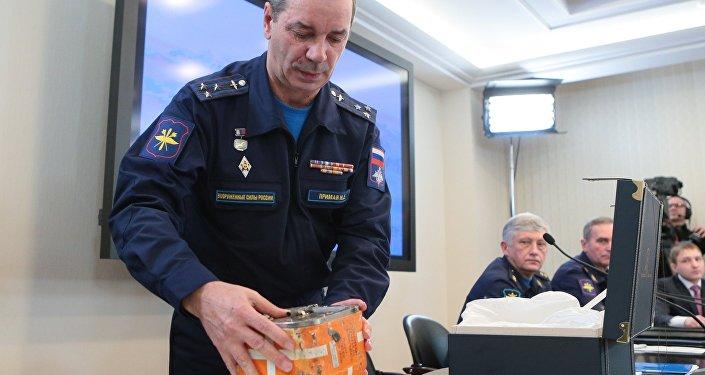 Briefing do Ministério da Defesa da Rússia sobre o Su-24 russo abatido na Síria pela Turquia