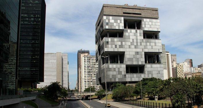Sede da Petrobras no Rio de Janeiro