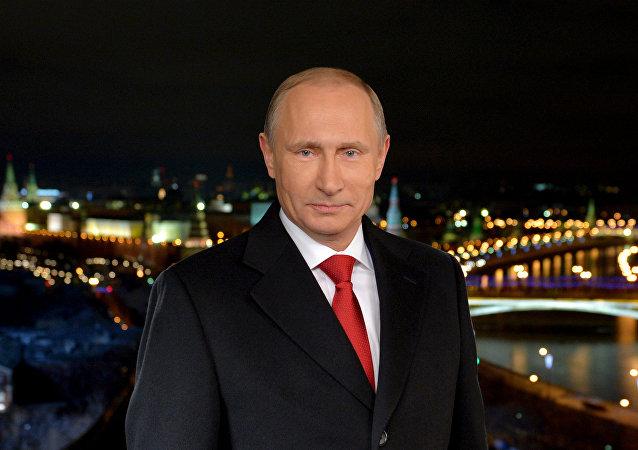 Vladimir Putin em seu discurso de Ano Novo