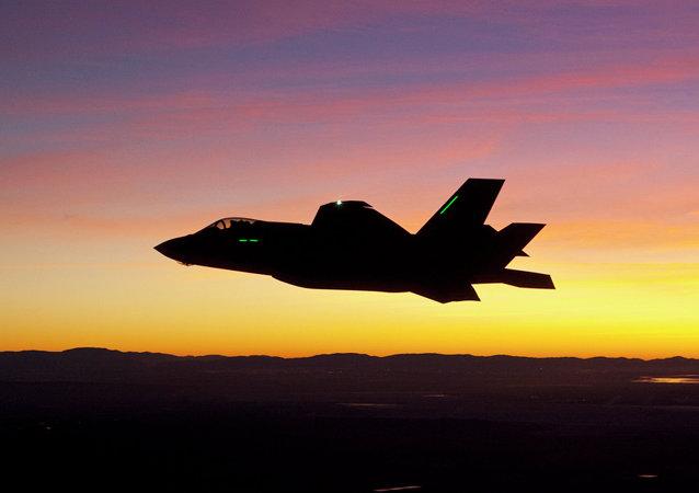 F-35 fabricado pela Lockheed Martin