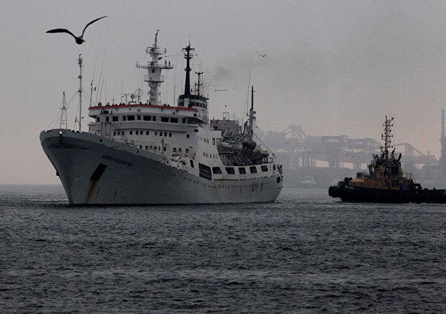 Navio de pesquisa Almirante Vladimirsky