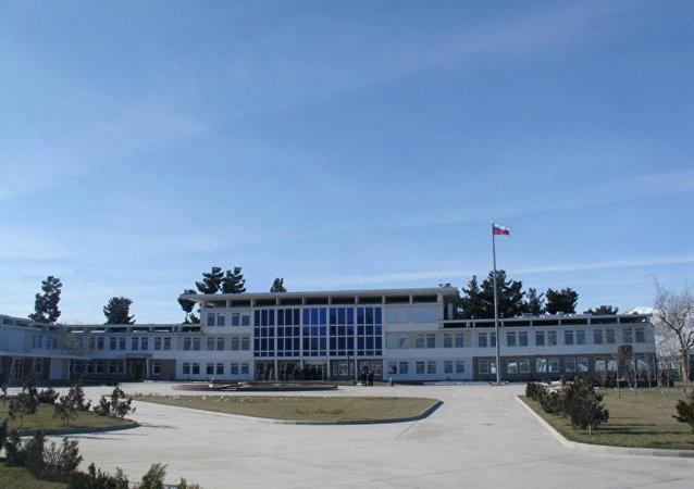 Embaixada da Rússia em Cabul, Afeganistão