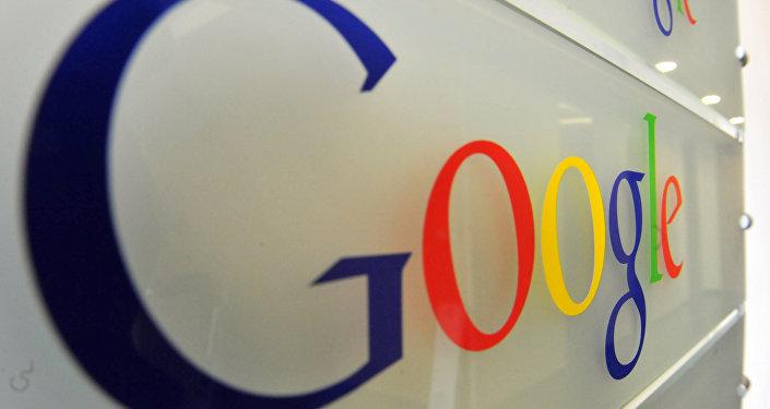 Sede da empresa Google
