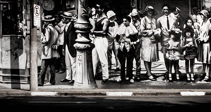 Hélio Pelegrino, por Eduardo Kobra, São Paulo, Brasil