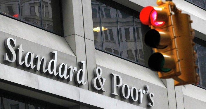 Prédio da Standard & Poor's em Nova York