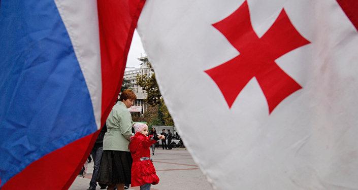 Bandeiras da Rússia e da Geórgia