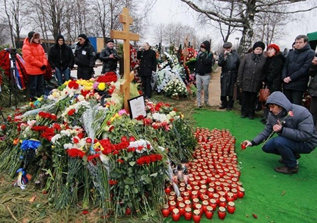Sepultamento de Boris Nemtsov